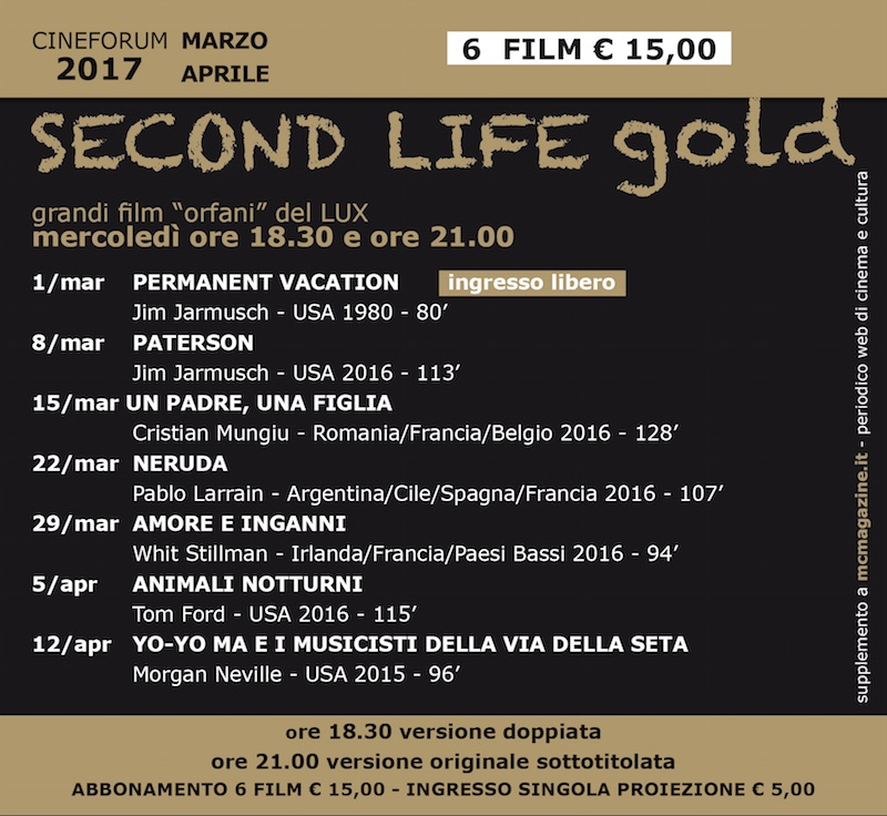Second Life Gold