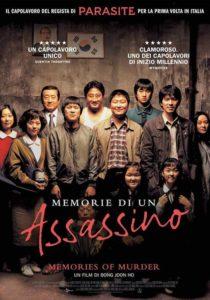 MEMORIE DI UN ASSASSINO - Bong Joon-ho # Corea del Sud 2003 (130') [LUXonline] @ LUX ONLINE