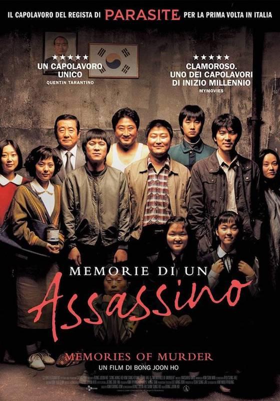MEMORIE DI UN ASSASSINO – Bong Joon-ho # Corea del Sud 2003 (130′)      [LUXonline]