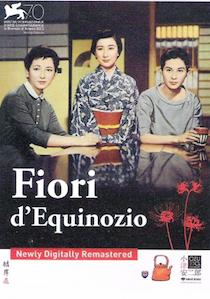 FIORI D'EQUINOZIO - Ozu Yasujirō # Giappone 1958 [LUXonline] @ LUX ONLINE