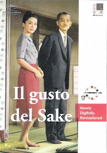 IL GUSTO DEL SAKÈ – Ozu Yasujirō # Giappone 1962      [LUXonline]