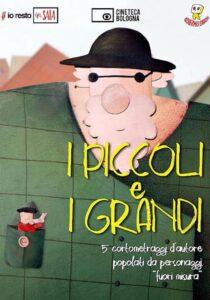 I PICCOLI E I GRANDI - autori vari (animazione) # Francia/Svizzera 2002-2020 (45')