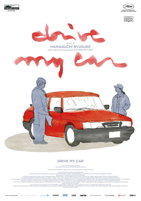 DRIVE MY CAR – Ryûsuke Hamaguchi # Giappone 2021 (179′) *VOS