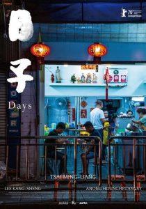 DAYS - Tsai Ming-liang # Taiwan 2020 (127')